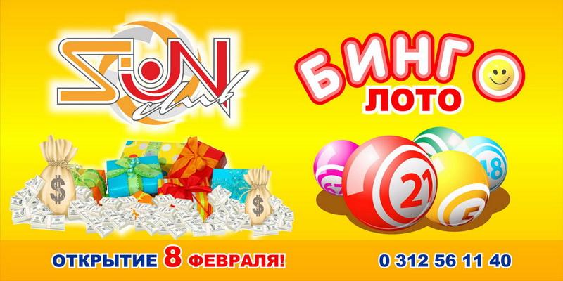 электронное казино на деньги