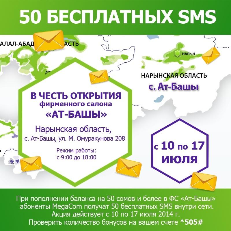 Адрес прием макулатуры г нарын рынок макулатуры москва