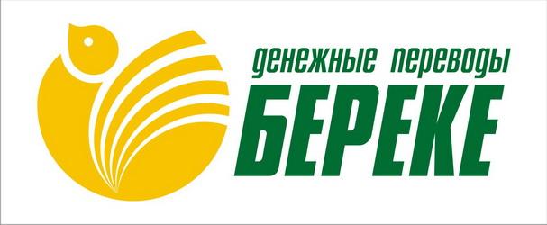ec19bc5f8a58 Целью данного мероприятия является создание плодотворных для Кыргызстана  межбанковских отношений и укрепление сотрудничества между коммерческими  банками.