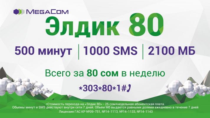 Стимулирующая лотерея через игровые автоматы в сахалинской области еврогранд казино вывод средств