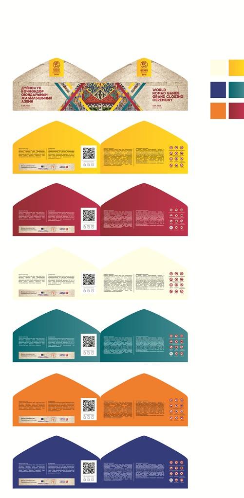 2c8173e4f98d Билеты на Вторые Всемирные игры кочевников уже в продаже - Бизнес ...
